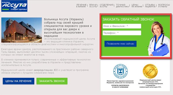 Компоновка главного экрана страницы