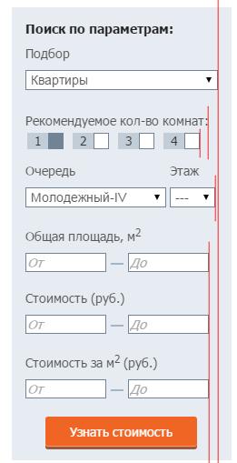 Компоновка формы поиска по параметрам