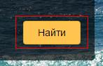 Кнопки не реагируют на наведение курсора