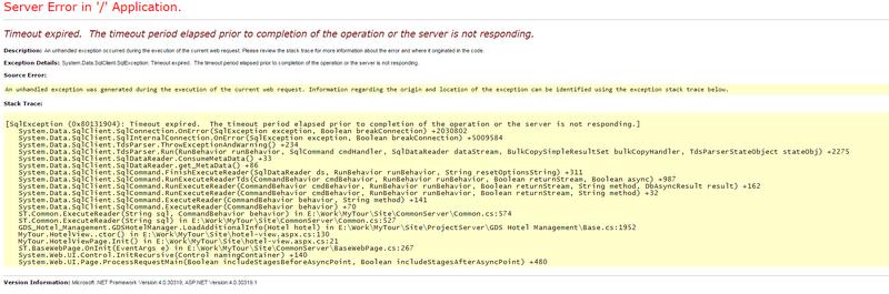 Ошибки в работе сервера