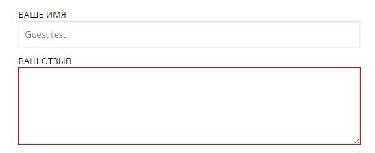 Ошибки usability формы