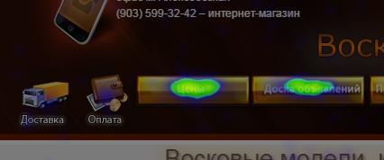 Анализ карты кликов логотипа