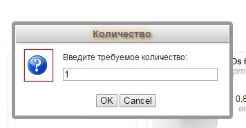 Бесполезный элемент интерфейса