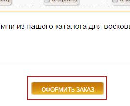 Кнопка не видна без использования прокрутки страницы