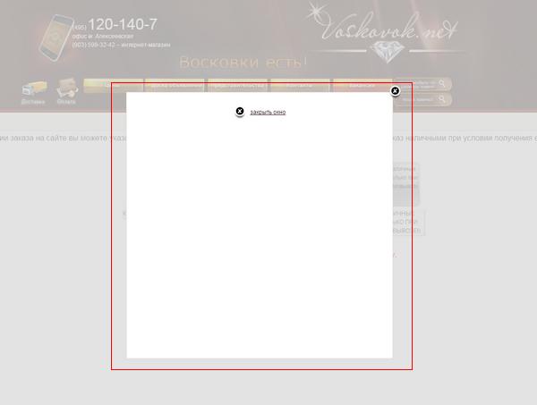 Ошибки в работе сайта