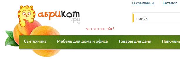 Ошибки в позиционировании сайта