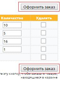 Не проработан дизайн кнопок
