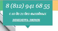 Доступность контактной информации