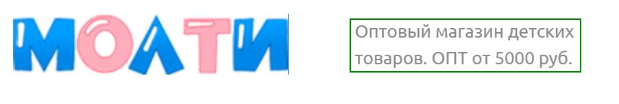 Оформление логотипа и слогана