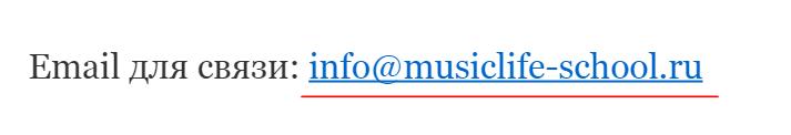 Адрес почты привязан к другому домену