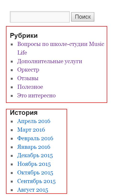 Ошибки в компоновке страниц сайта
