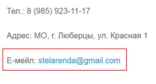 Ссылка или текст?