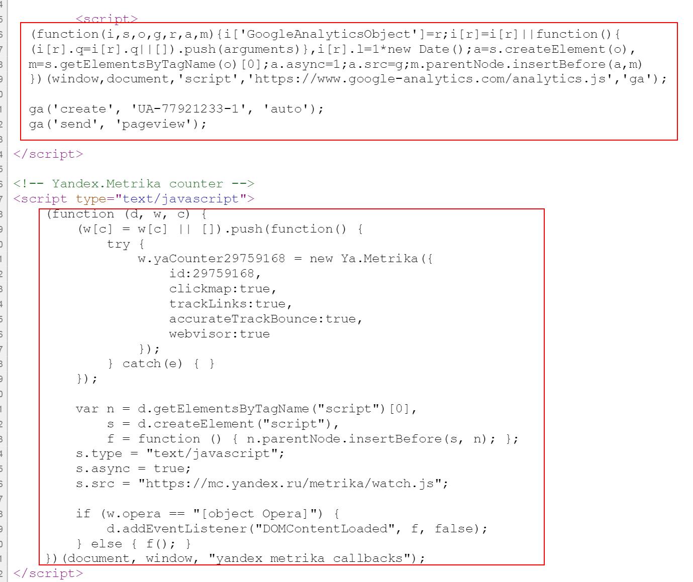 Ошибки в размещении кода счетчиков