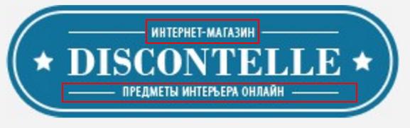 Юзабилити логотипа