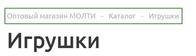"""Юзабилити вспомогательной навигации """"хлебные крошки"""""""
