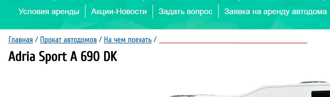 Не выводится название страницы