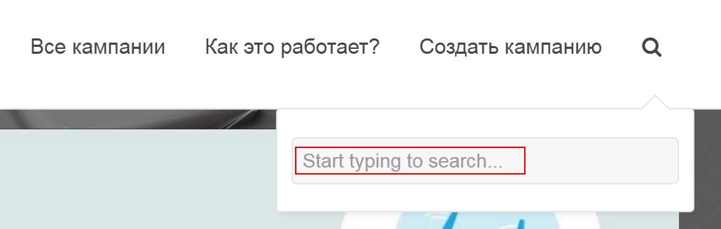 Английский текст на русскоязычном сайте