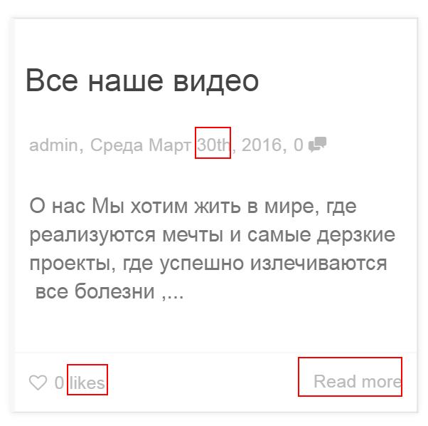 Английский текст в русскоязычной версии сайта