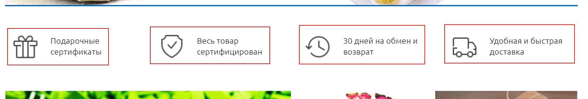Оформление блоков сайта