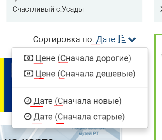 Аудит текстов сайта