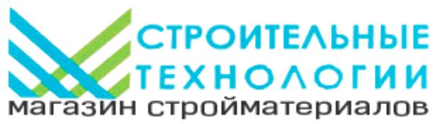 Расположение логотипа