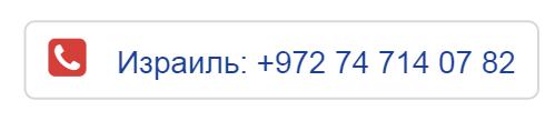 Ошибки в HTML коде
