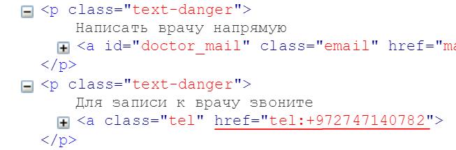 Ошибки в коде ссылки