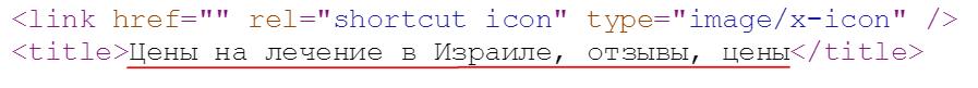 Ошибки заполнения title