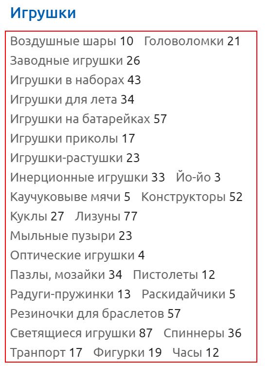 Юзабилити меню каталога