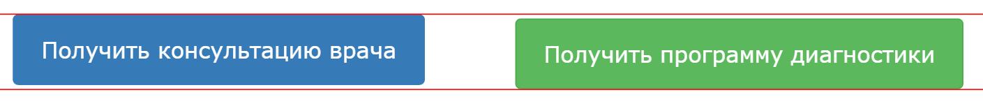 Ошибки в макете сайта
