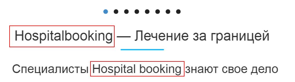 Два варианта названия компании