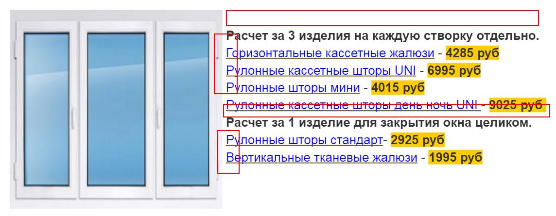 Ошибки в модульной сетке сайта