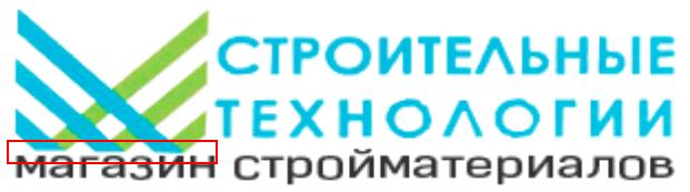 Отступ между логотипом и текстом