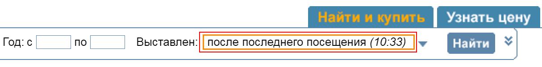 Оранжевая рамка в округ текста
