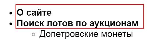 Ошибки в карте сайта