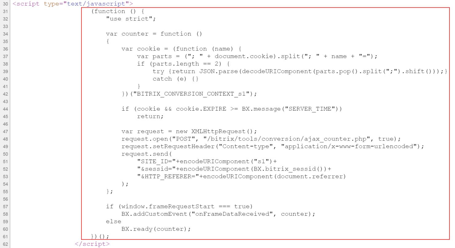 Скрипты внутри HTML-кода