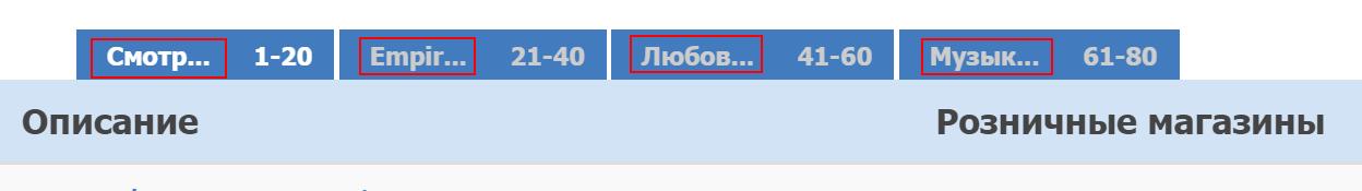 Ошибки в юзабилити модуля поиска