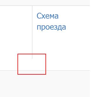 Ошибки в отображении элементов сайта