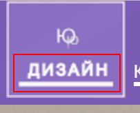 Ошибки в юзабилити логотипа