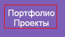 Ошибки в навигации по сайту