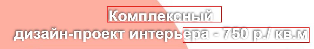 Белый текст на белом фоне