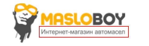 Слоган сайта