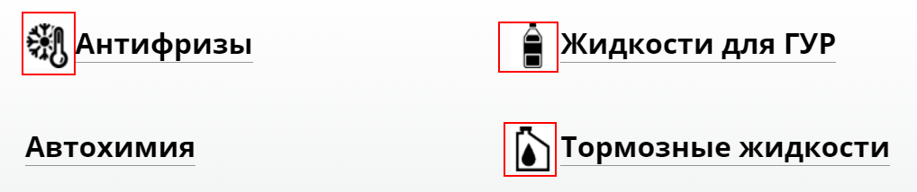 Ошибки в дизайне меню