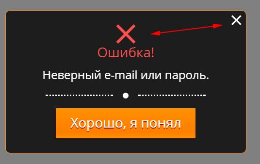 Юзабилити элементов интерфейса