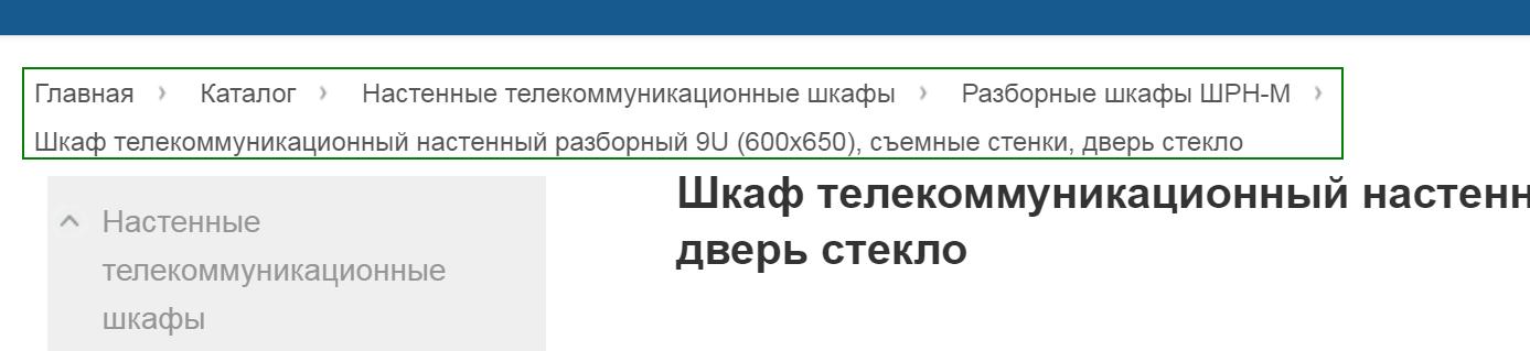 Вспомогательная навигация по сайту