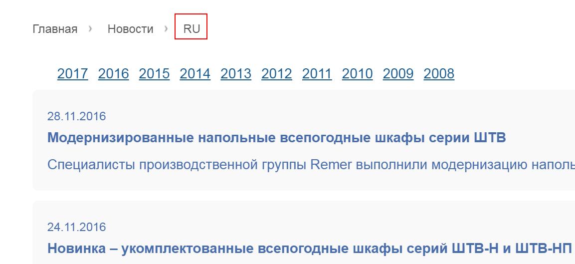 Ошибки в юзабилити навигации по сайту
