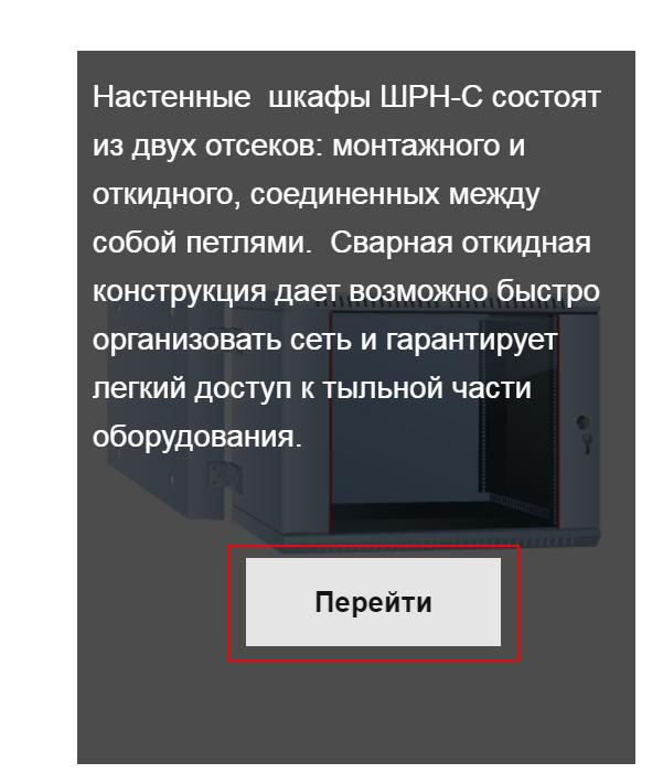Юзабилити кнопок