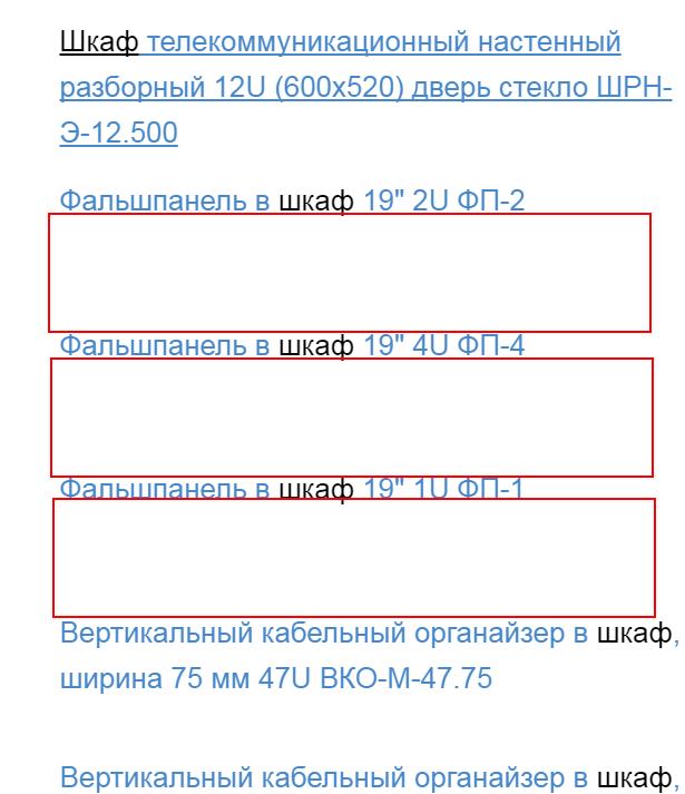 Компоновка страницы поиска по сайту