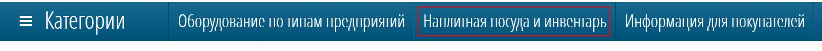 Ошибки в меню сайта