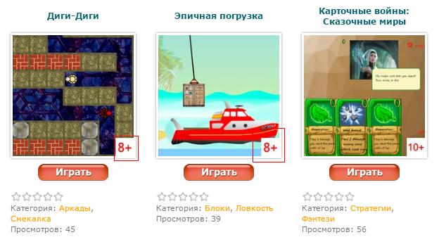 Ошибки в работе каталога игр